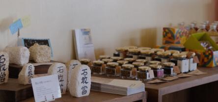 沖縄文化市場