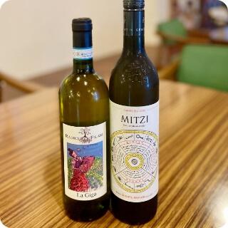 自然派ワイン(赤/白)