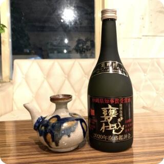 泡盛(古酒) 玉友甕仕込 秘蔵古酒 42度